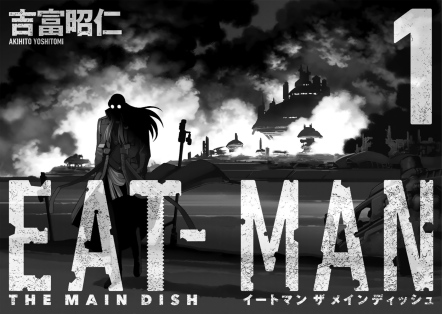 eat man the main dish cover