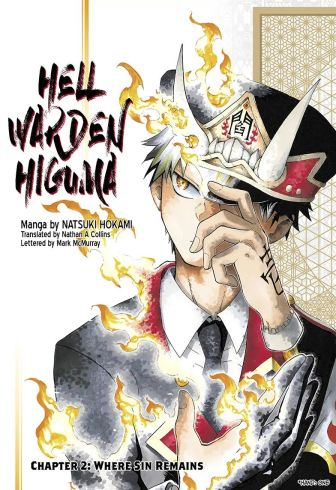 Hell Warden Higuma cover