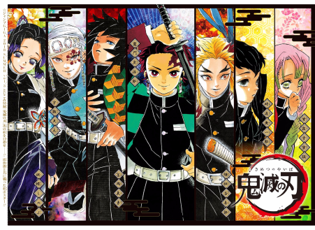 Kimetsu No Yaiba pillar line up